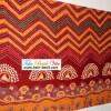 Batik Madura KBM-2680