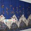 Batik Madura Tiga Motif KBM-4495