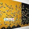 Batik Madura Pagi Sore KBM-4860