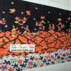 Batik Madura Tiga Motif KBM-5262