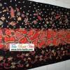 Batik Madura Tiga Motif KBM-5285