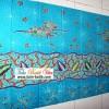 Batik Madura Tiga Motif KBM-5314