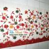 Batik Madura Potean KBM-5661
