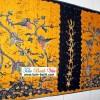 Sarung Batik Madura  SBT-5986