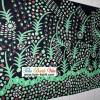 Batik Madura Unik KBM-6133