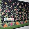 Batik Madura Flora Fauna KBM-6535