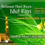 kartu-lebaran-kain-batik-2014-image