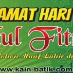 kain-batik-madura-banner-2016
